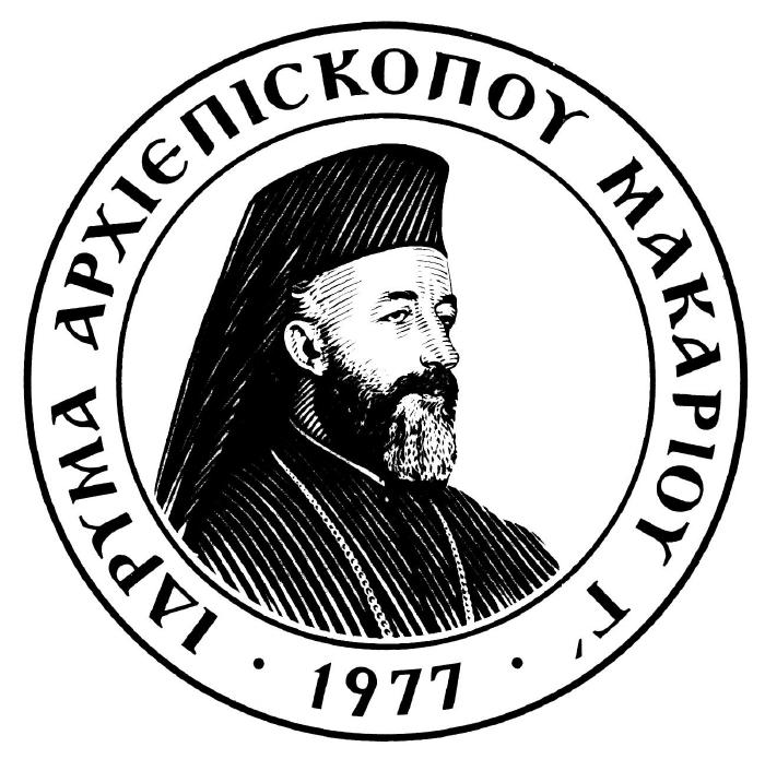 makariosfoundation